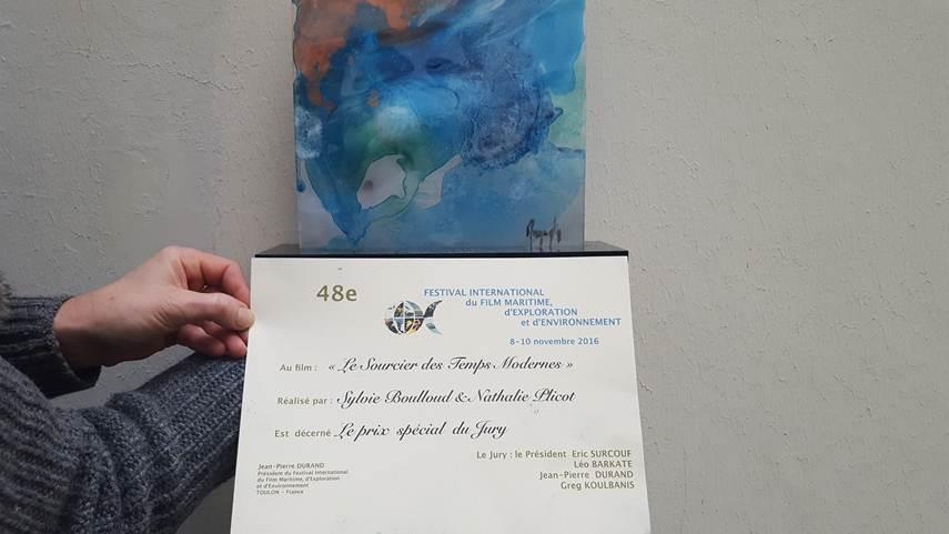 prix-special-du-jury